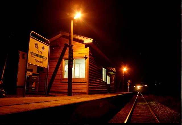 オレンジ色の照明が照らす驫木駅の夜