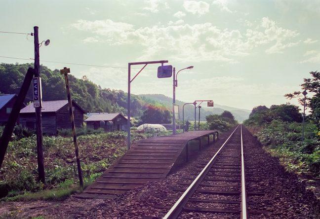 畑や民家が点在して長閑な雰囲気だった北星駅