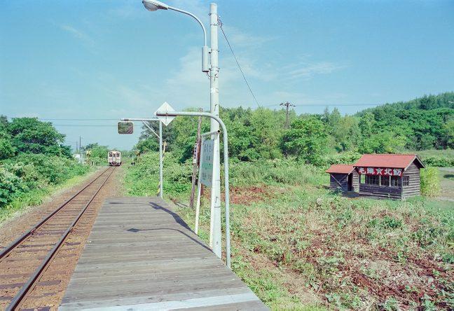 名寄方面への鈍行列車で、この旅情駅を後にした