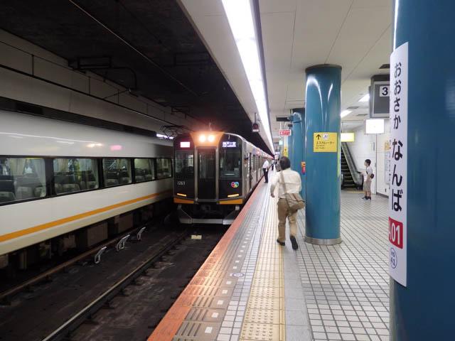 阪神なんば線との相互乗り入れで駅の使命は変わった ~2015年9月~