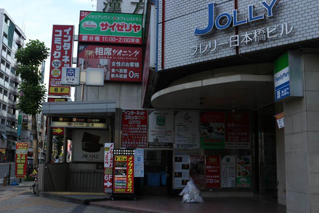 日本橋付近では、大阪市交通局堺筋線・千日前線とも交錯