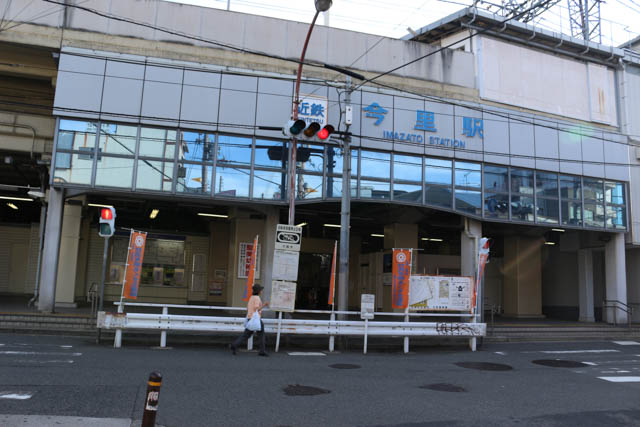 近鉄大阪線・今里駅