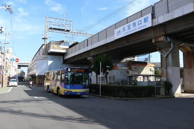 久宝寺口駅の八尾方入口