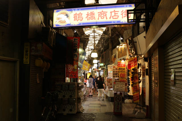 賑やかな日中の鶴橋商店街 ~2020年6月~