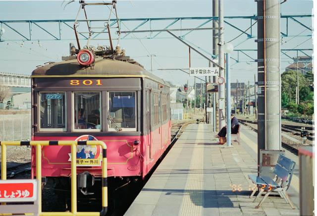 JR銚子駅に隣接した銚子電鉄の銚子駅