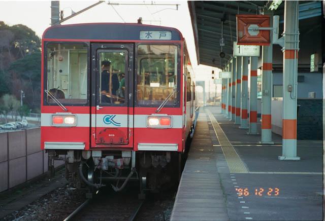 鹿島臨海鉄道で水戸駅まで