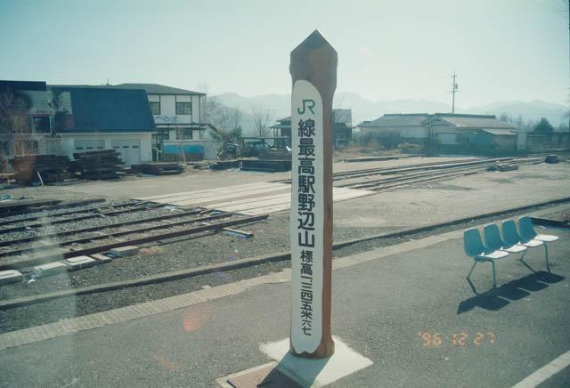 JR最高所の駅 ~JR小海線・野辺山駅~