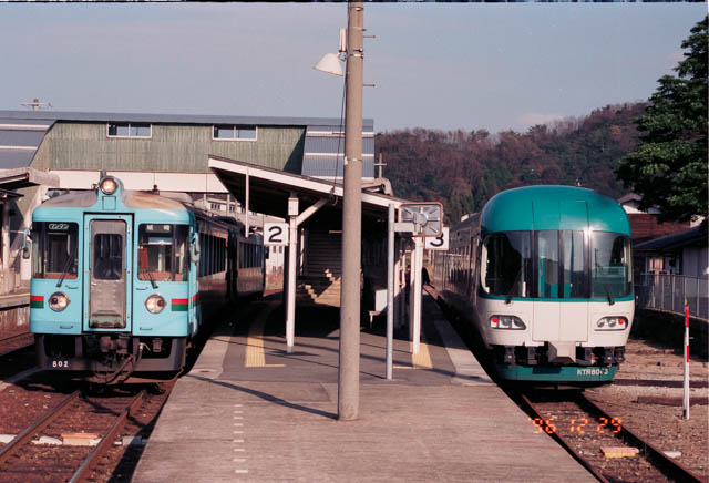 北近畿タンゴ鉄道時代の久美浜駅