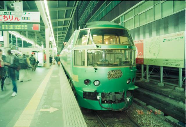 特急「ゆふいんの森」 ~JR鹿児島本線・博多駅~