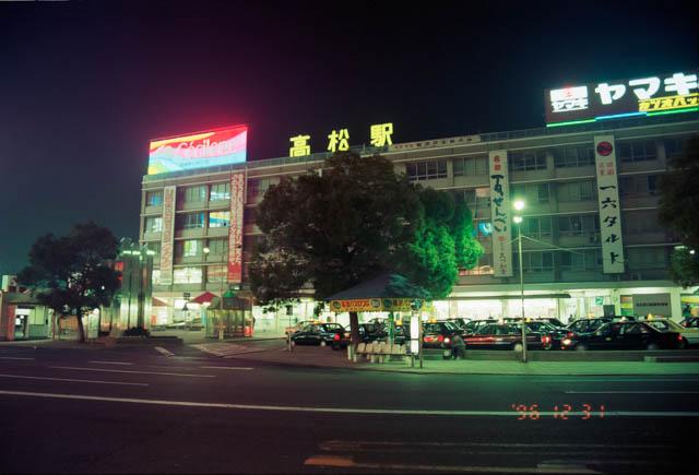 旧駅舎時代の高松駅