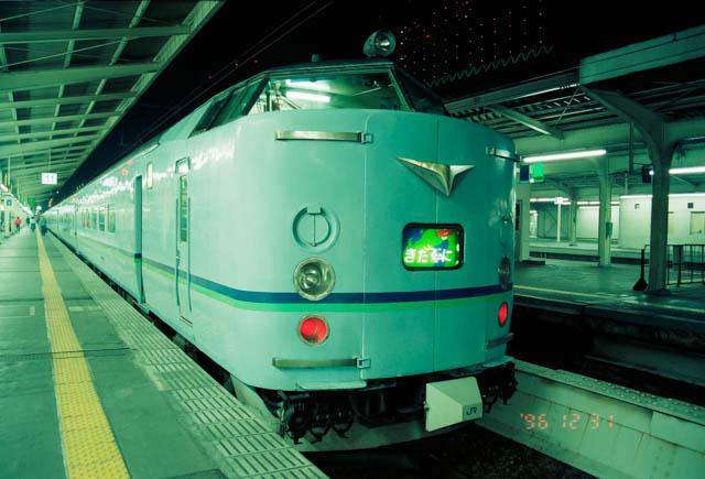 583系寝台急行「きたぐに」 ~JR東海道本線・大阪駅~
