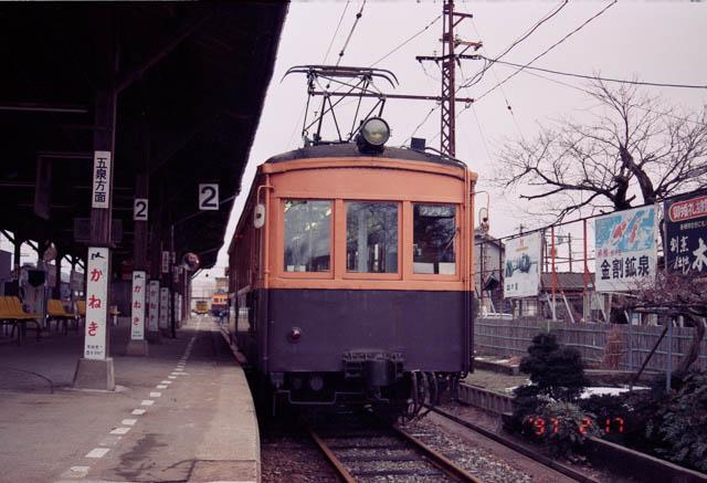 失われた原風景:蒲原鉄道・村松駅 ~1997年2月~