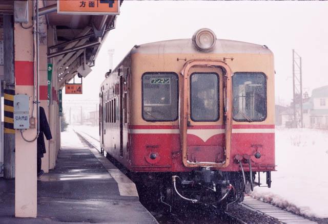 失われた原風景:弘南鉄道黒石線・黒石駅 ~1997年2月~