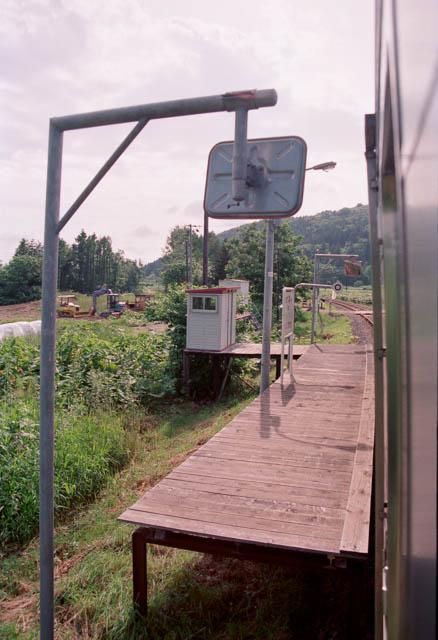 車窓越しに初めて出会った糠南駅 ~1997年8月~