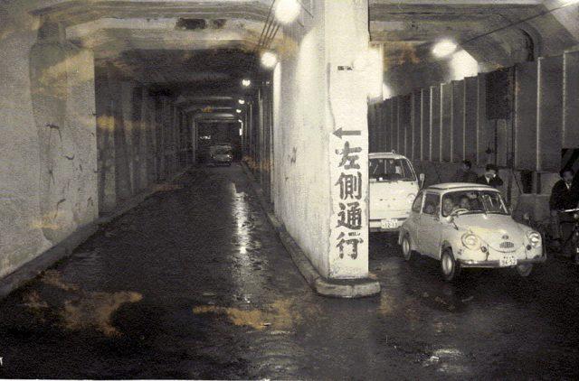自動車通行時代の安治川隧道 ~建設コンサルタンツ協会Webサイトより転載~