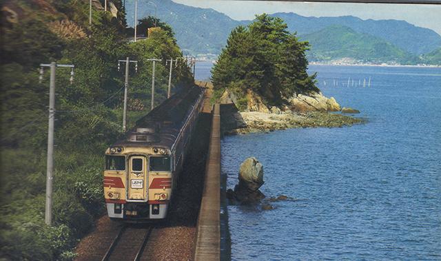 少し、いかつい風貌が魅力だったキハ181系特急「しおかぜ」~小学館学習百科図鑑31「特急列車」より転載~