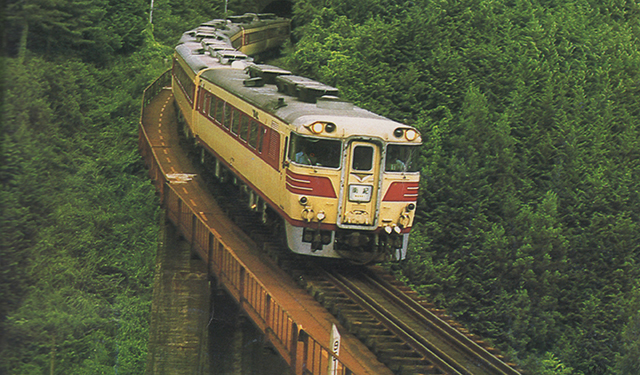 同じくキハ82系の原風景「南紀」 ~小学館学習百科図鑑31「特急列車」より転載~
