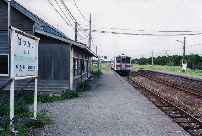 稚内に向かう単行の普通を下車して降り立つ抜海駅