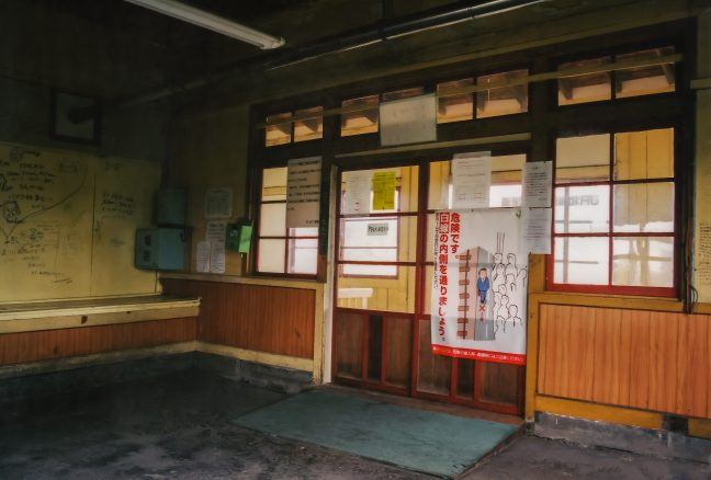 有人時代の面影が残る抜海駅舎内の様子