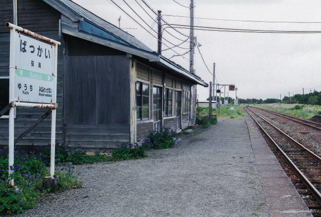 古びた木造駅舎が味わい深い抜海駅