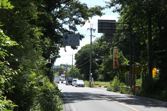 大阪府と奈良県の府県境を越えて奈良県へ