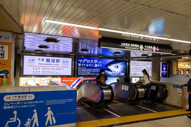 大阪難波駅の地下駅入口 ~2020年6月~