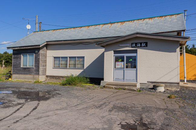 冬季の保線要員の詰所にもなるため、事務所側も維持管理されている抜海駅