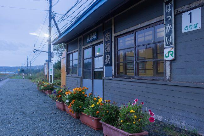 抜海駅舎を稚内方から眺める