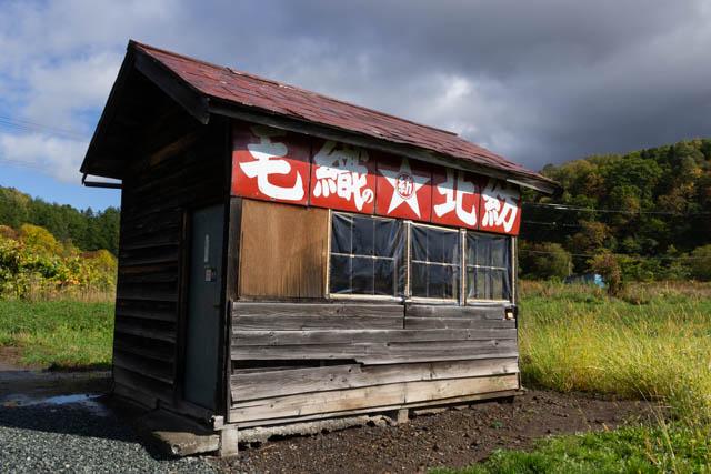 次にちゃり鉄で訪れる時には、この待合室も過去の思い出になっているのだろう