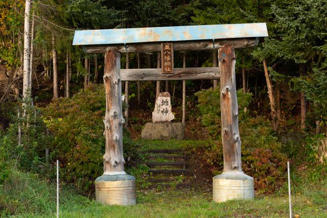北星駅近傍にある北星八幡神社を訪れた