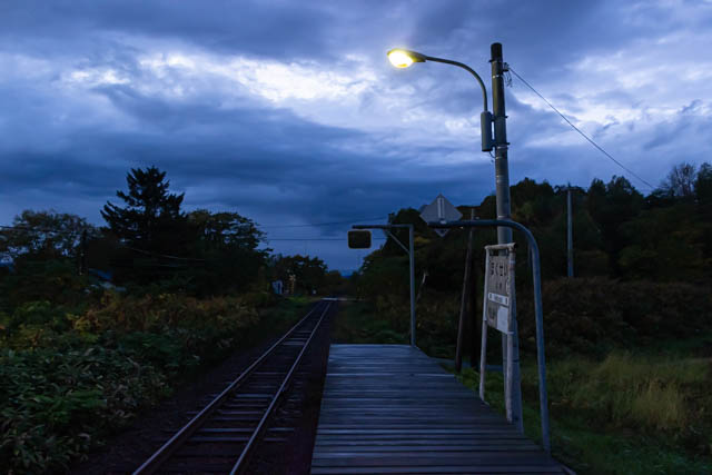 郷愁に包まれる暮色の北星駅