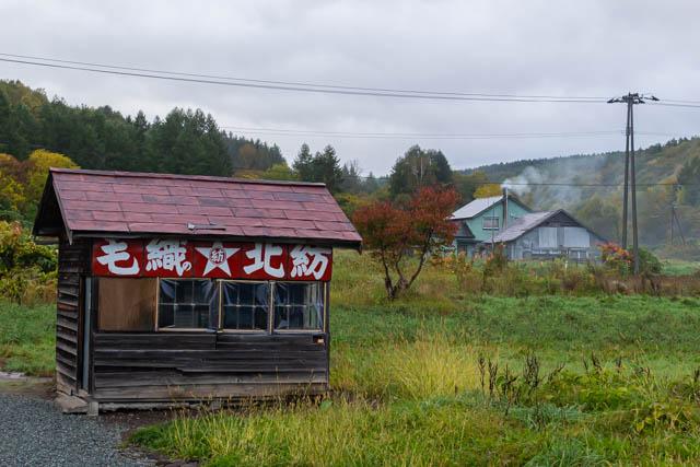 雨で明けた朝。旅立ちの前に、北星駅の風景を目に焼き付ける