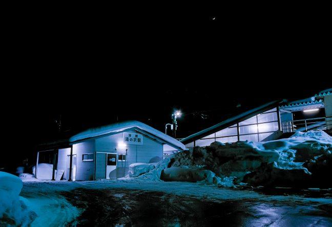 雪に覆われた真冬の津軽湯の沢駅の夜