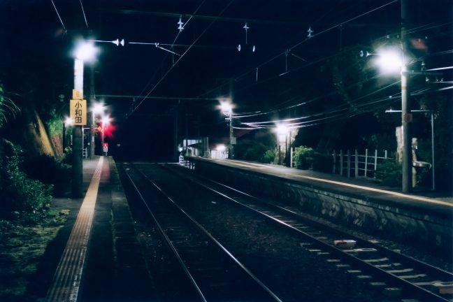 明かりが灯る駅構内以外は、夜の帳に包まれた小和田駅の夜