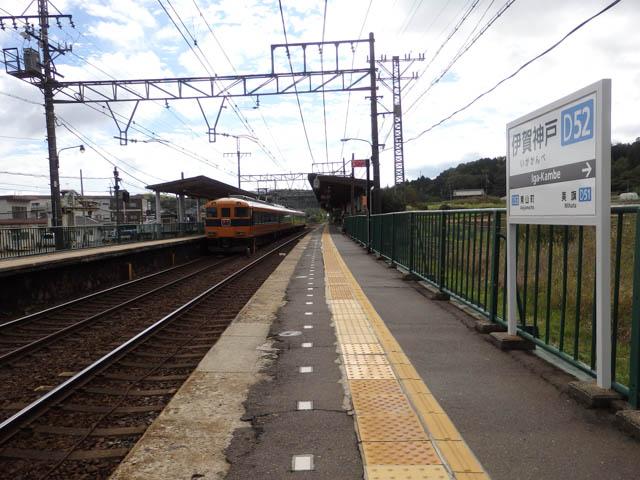 一部の乙特急も停車する伊賀神戸駅