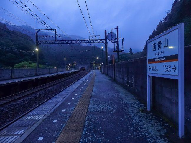 近鉄大阪線・西青山駅(奈良県:2015年9月)