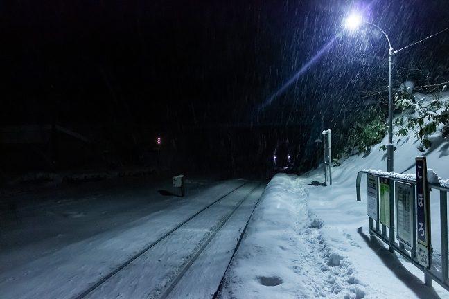 今夜、この駅に降り立つ者は、他には居ないことだろう