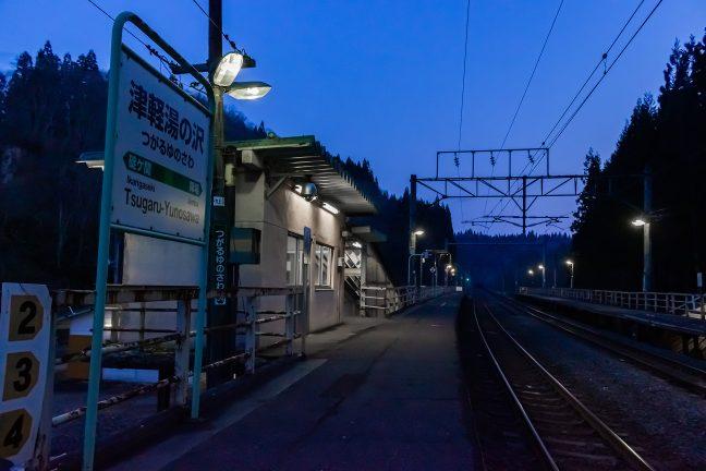 JR奥羽本線・津軽湯の沢駅(青森県:2017年4月)