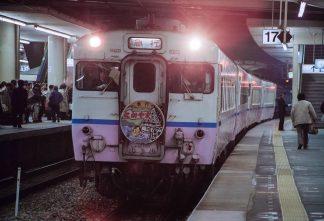 JR東海道本線・新大阪駅・急行「たかやま」(大阪府:1996年12月)