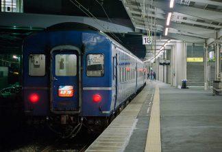 JR東海道本線・新大阪駅・寝台特急「あかつき」(大阪府:1996年12月)