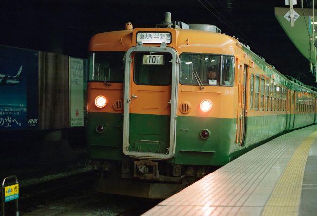 JR東海道本線・新大阪駅・新宮夜行「2921M」(大阪府:1996年12月)