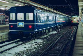 JR東北本線・青森駅・寝台特急「はくつる」(青森県:1996年12月)