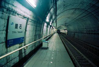 旧JR信越本線・筒石駅(新潟県:1996年12月)
