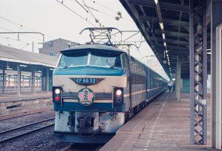 JR山陽本線・下関駅・寝台特急「さくら」(山口県:1996年12月)