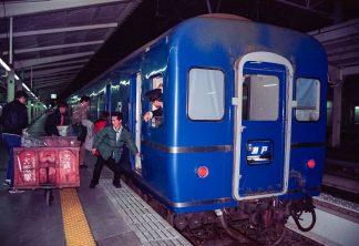 JR東海道本線・大阪駅・寝台特急「瀬戸」(大阪府:1997年1月)