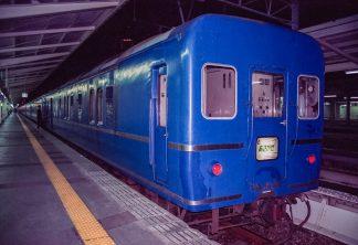 JR東海道本線・大阪駅・寝台特急「あさかぜ」(大阪府:1997年1月)
