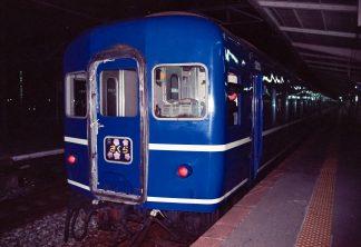 JR東海道本線・大阪駅・寝台特急「さくら」(大阪府:1997年1月)