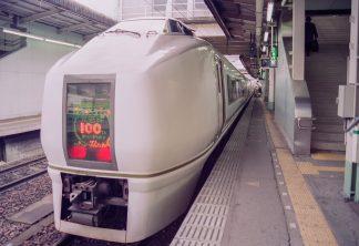 JR東北本線・仙台駅・特急「スーパーひたち」(宮城県:1997年2月)