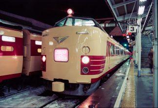 JR奥羽本線・新庄駅・特急「こまくさ」(山形県:1997年2月)