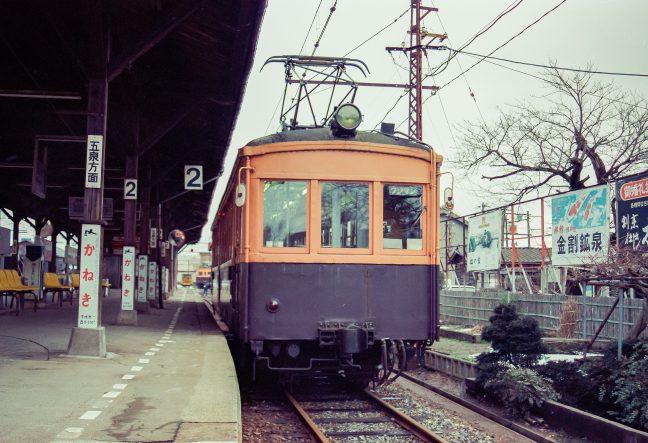 蒲原鉄道・村松駅(新潟県:1997年2月)